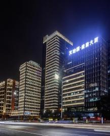 深圳市唐盛大厦